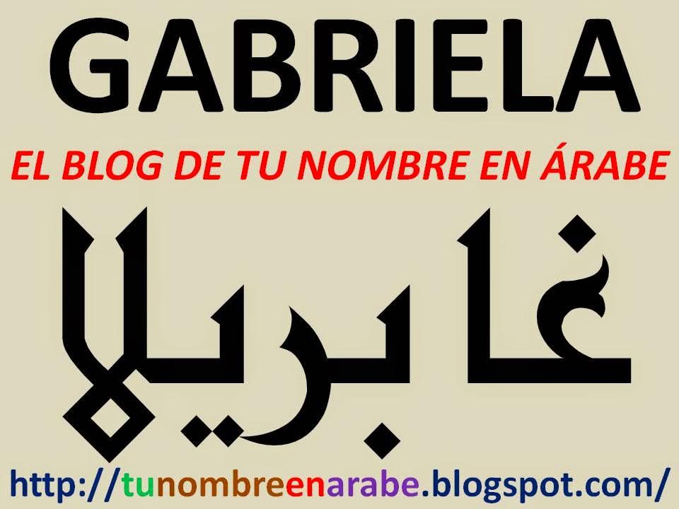 Nombre gabriela en letras arabes