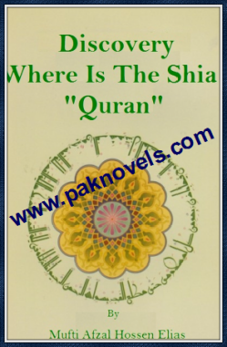 Discovery Where IsThe Shia Quran