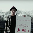 Tattoo Bans And Arrests In Japan - Sign The Petition For Change