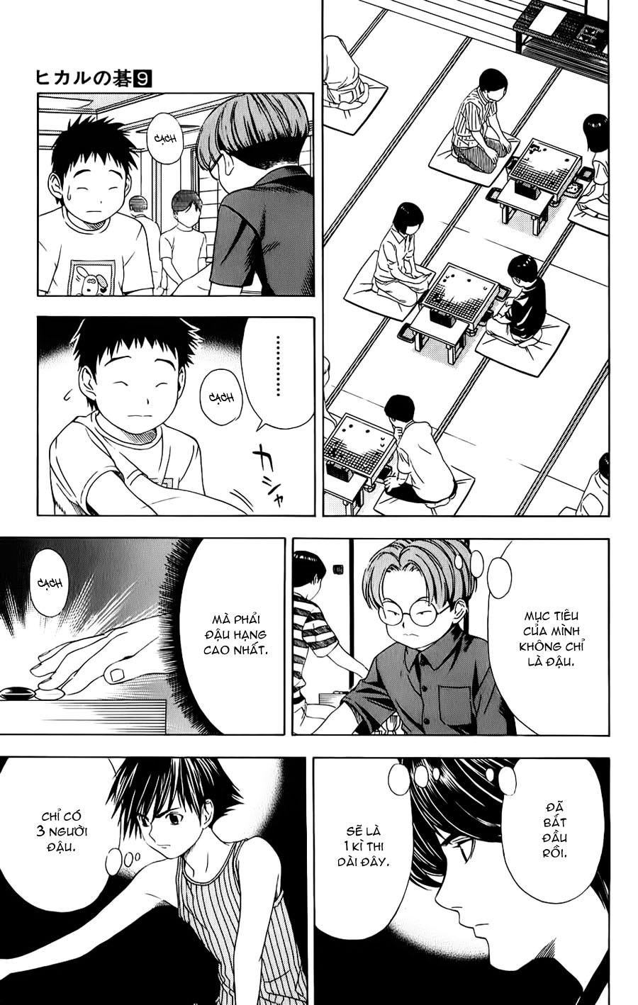 Hikaru No Go hikaru no go chap 77 trang 18