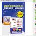 新日檢考前一定要看過的書單日語學習套書(日語檢定文法+單字大全)