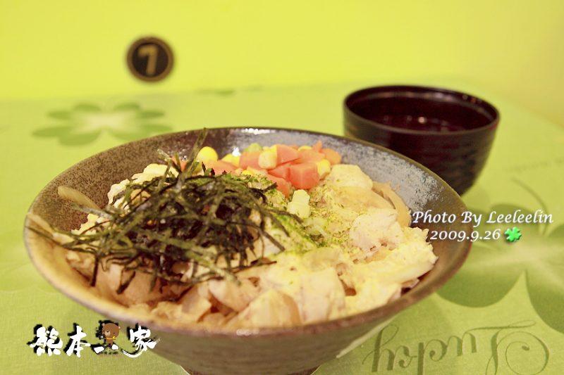 洋蔥屋日式丼飯咖哩飯|三峽北大佳園路美食餐廳