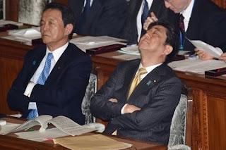 Taro Aso, ministre japonais des Finances et vice-Premier ministre