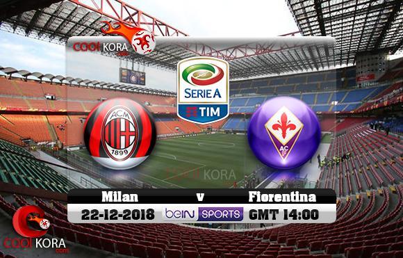 مشاهدة مباراة ميلان وفيورنتينا اليوم 22-12-2018 في الدوري الإيطالي