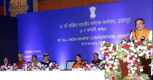 18th All India Whips Conference at Udaipur, Rajasthan