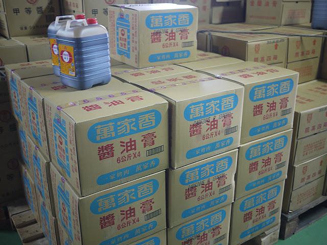 P1250999 - 【熱血採訪】台中食材批發│ 米食家食材通路批發
