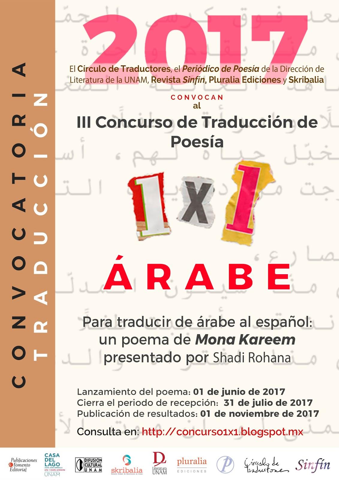Círculo De Traductores Concurso 1x1 Convocatoria Del Poema