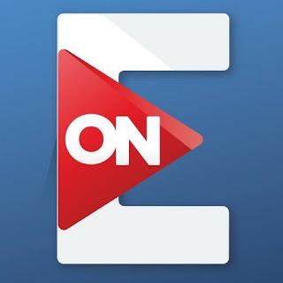 تردد قناة ON E الجديدة علي النايل سات