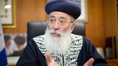 El gobierno de España ha decidido conceder la ciudadanía española a Rabino Shlomo Amar, el gran rabino sefardí de Jerusalén.