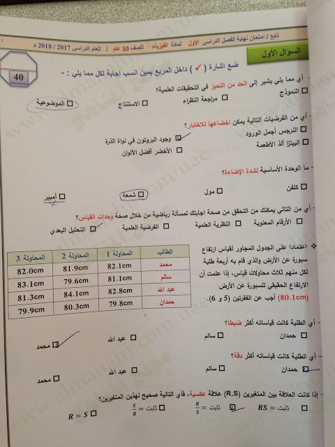 تحميل كتاب اللغة العربية للصف الثالث الابتدائي الامارات