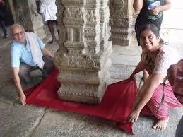 Hanging pillar