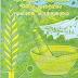 மூலிகை மருத்துவம் மின்னூல் PDF | Tamil Ebook Download