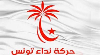 حزب نداء تونس