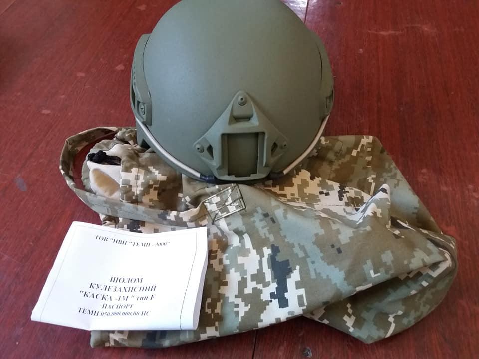 частини ЗСУ отримали для випробувань нові захисні шоломи