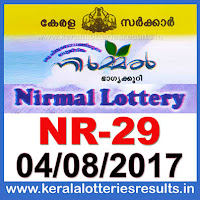 nirmal lottery nr 29, nirmal lottery 4.8.2017, kerala lottery 4.8.2017, kerala lottery result 4.8.2017, kerala lottery result 4.08.2017, kerala lottery result nirmal, nirmal lottery result today, nirmal lottery nr 29, keralalotteriesresults.in-04-08-2017-nr-29-nirmal-lottery-result-today-kerala-lottery-results, kerala lottery result, kerala lottery, kerala lottery result today, kerala government, result, gov.in, picture, image, images, pics, pictures