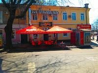 Доставка Пиццы Одесса | Заказ Пиццы Одесса | Заказать Пиццу в Одессе - НОВОСТИ ПИЦЦЕРИИ