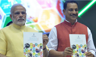 National entrepreneurship awards 2018 news in Hindi