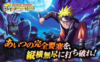 Game Naruto Boruto Terbaru