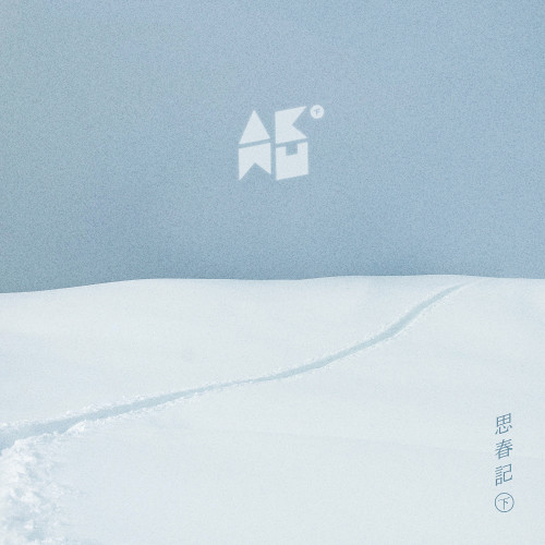 AKMU - Winter [FLAC   MP3 320 / WEB]