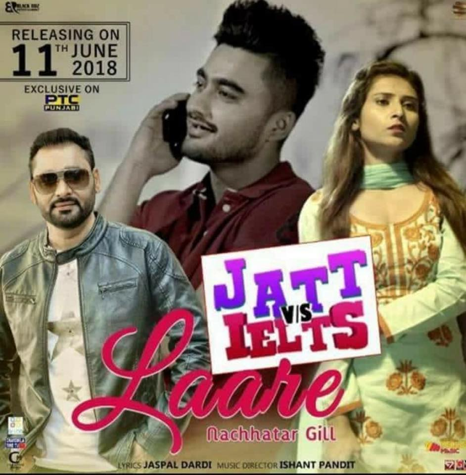 Larre    Nachhater Gill    new song