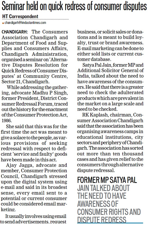 Satya Pal Jain, former MP and Additional Solicitor General of India, talked about the need to have awareness sof the consumers.