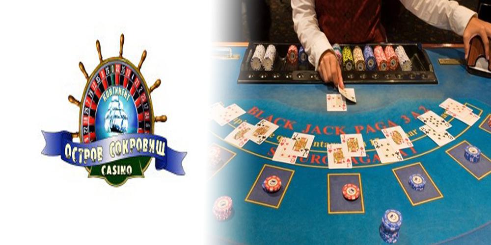остров онлайн казино