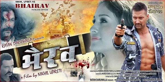 nepali-movie-bhairav-poster