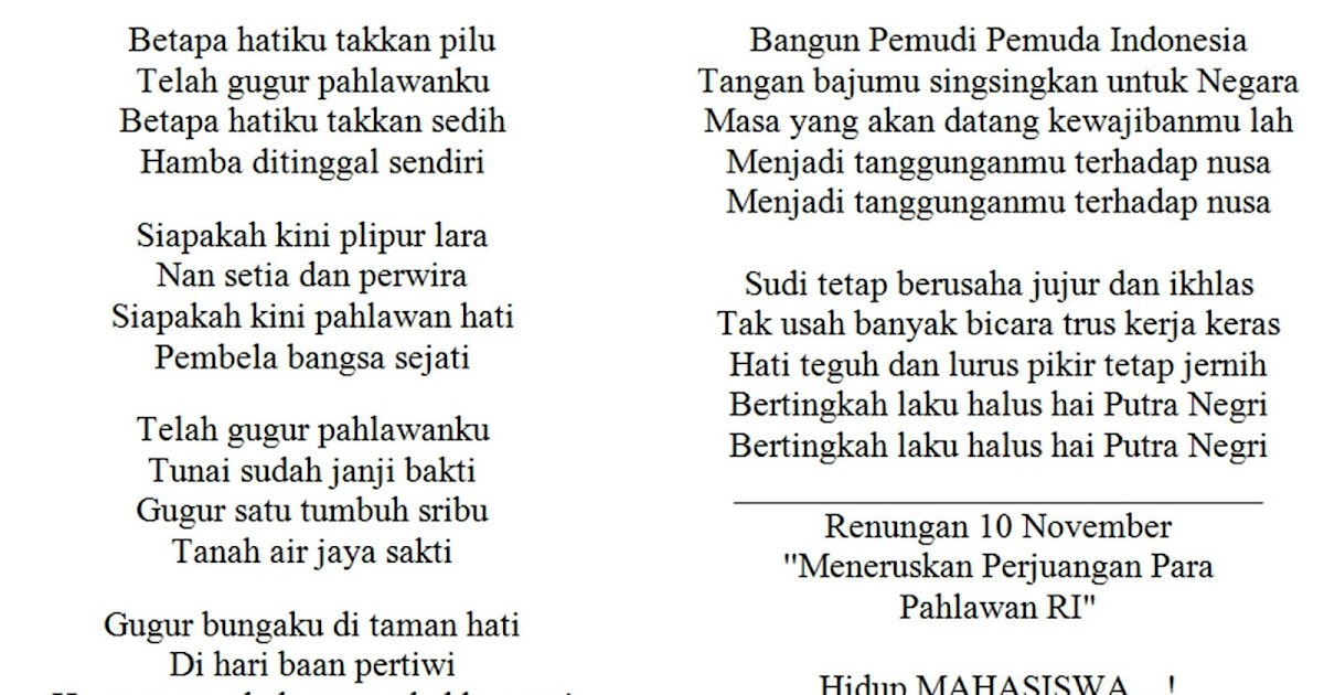 Lirik Lagu Bangun Pemuda Pemudi Beserta Maknanya