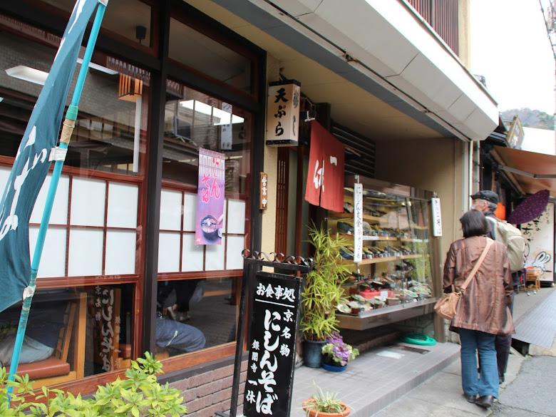 銀閣寺外小道的餐廳