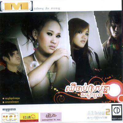 M CD Vol 02