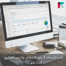 إدارة المنتجات الإلكترونية