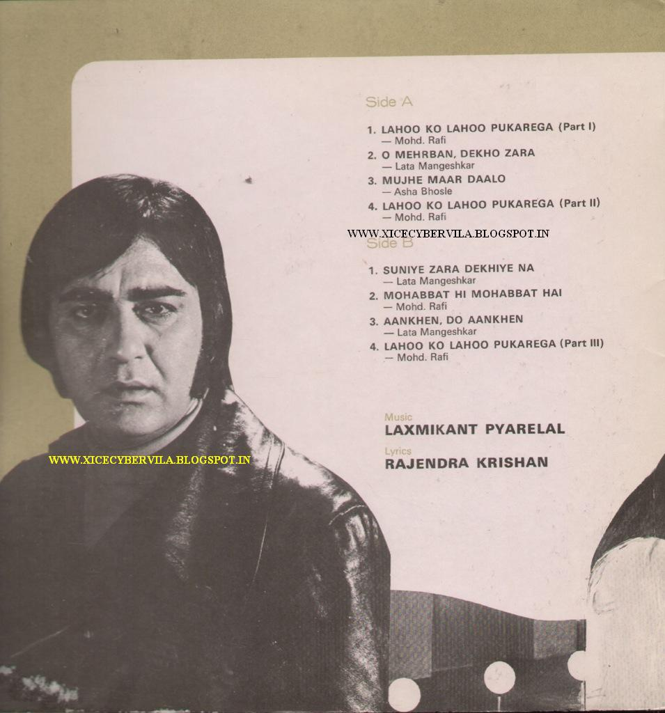 COLLEGE PROJECTS AND MUSIC JUNCTION: GEETA MERA NAAM (1973