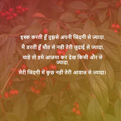 latest Sad Love Shayari