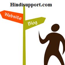 Different between Blog and Website