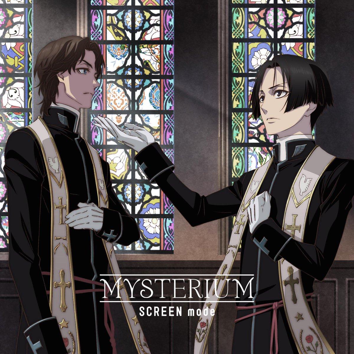Download Lagu Soundtrack Vatican Kiseki Chousakan Terbaru