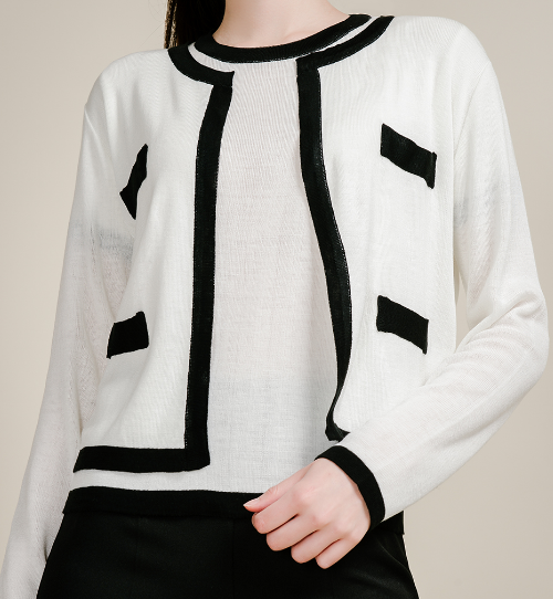 Knit Contrast-Trim Open Front Cardigan