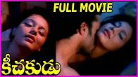 Watch Keechakudu Hot Telugu Movie Online
