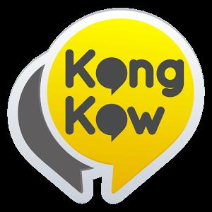 Cara Transaksi Pulsa via Kongkow Messenger di Server TLM Reload