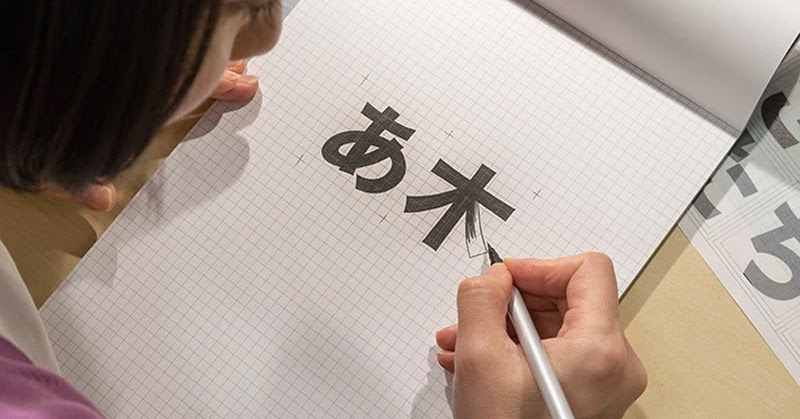 Adobe與Google合推全新中文免費字型思源黑體下載教學