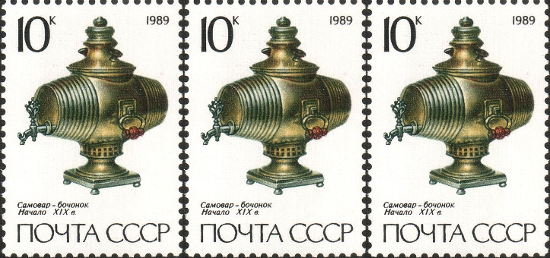 1989 Soviet stamps of samovars.