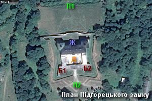 План-схема замку в Підгірцях