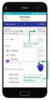 online my jio  recharge process step by step with picture