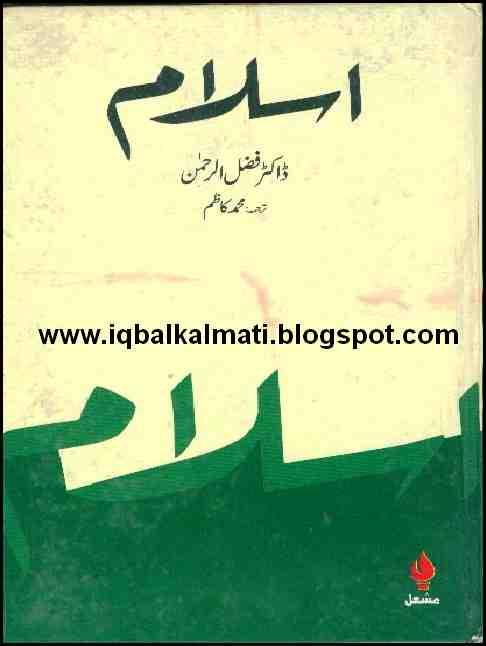 indian historical books free download pdf in urdu