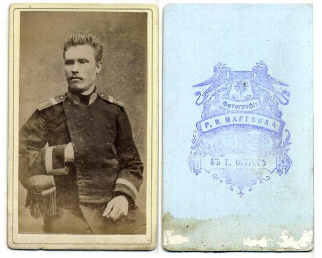 1893-1898 Р.И. МАРТВИХА в г. Острог ВИЗИТ