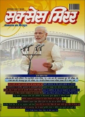 Magazine in english pdf mirror success