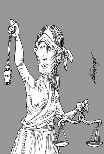 Caricatura, justicia, DF, Mancera