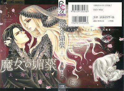 魔女の媚薬 第01-05巻 [Majo no Biyaku vol 01-05] rar free download updated daily