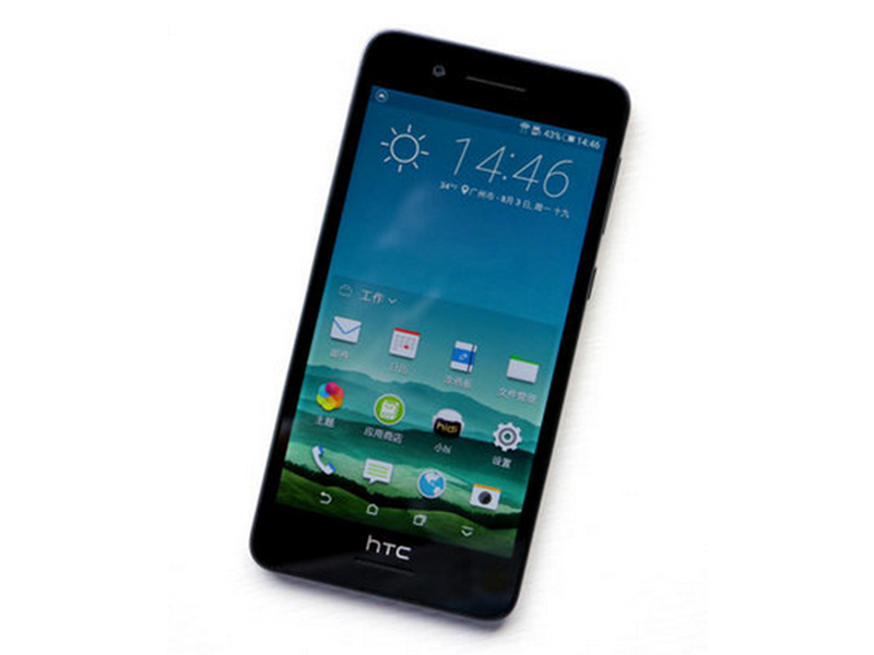 HTC DESIRE 728 NOW OFFICIAL! OCTA CORE PRICED AT USD 269! (12,612.06 PESOS)