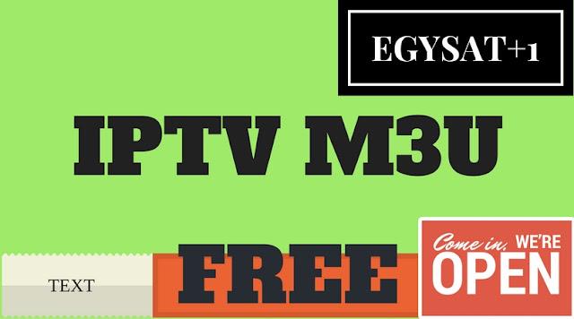 احصل على سيرفر iptv m3u private server مجانى عنكبوتى لاقتناص جميع القنوات الفضائية