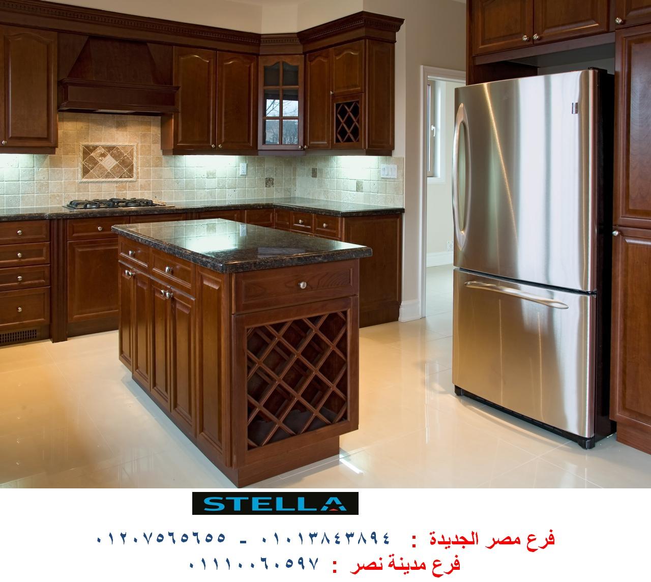 اسعار مطابخ خشب from 4.bp.blogspot.com